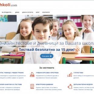 bgshkoli_home.jpg