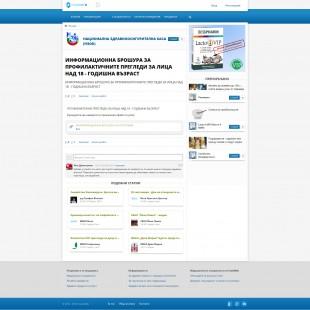 credoweb_v2_05.jpg