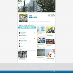 credoweb_v2_06.jpg